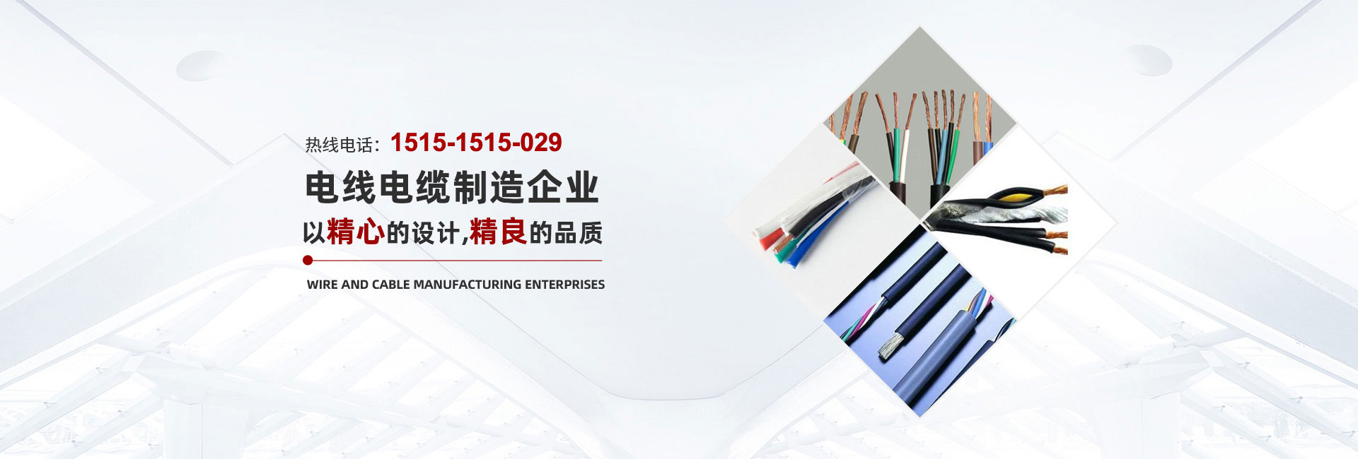 編碼器電纜